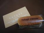 takagi-cheese.JPG